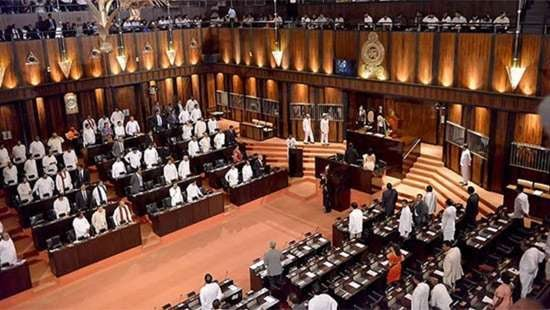 Parliament says the education qualifications of MPs and ministers cannot be revealed!