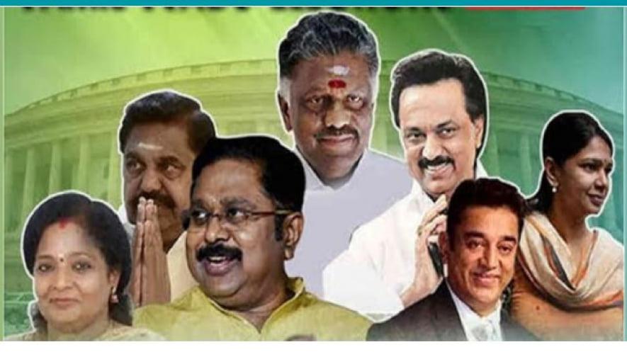 தமிழக சட்டமன்றத் தேர்தல் பிரசாரம் இன்று இரவு நிறைவு
