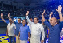 'தியாகத்துக்கு ரெடி' – 14 எம்.பிக்களின் சம்பளத்தை வழங்குகிறது சு.க.!