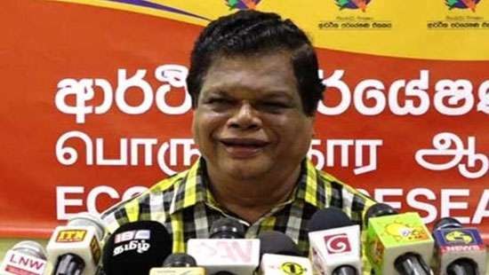If the prices are increased by 200 rupees, any amount of milk power could be imported – Bandula