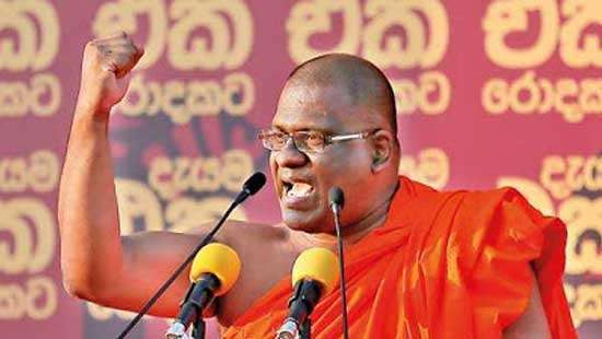 Mastermind of the Easter attack cannot be investigated. It is a western conspiracy – Gnanasara Thero